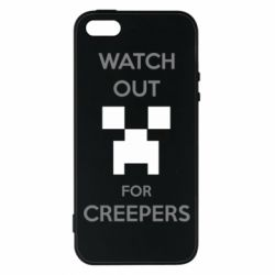 Чохол для iphone 5/5S/SE Watch Out For Creepers