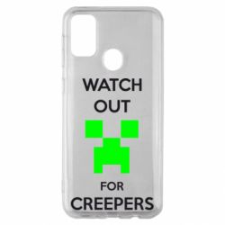 Чехол для Samsung M30s Watch Out For Creepers