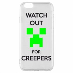 Чехол для iPhone 6/6S Watch Out For Creepers