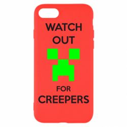 Чехол для iPhone 7 Watch Out For Creepers