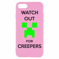 Чехол для iPhone 8 Watch Out For Creepers