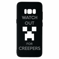 Чехол для Samsung S8 Watch Out For Creepers