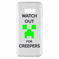 Чехол для Samsung S8+ Watch Out For Creepers