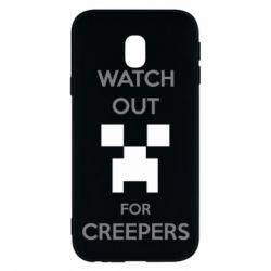 Чохол для Samsung J3 2017 Watch Out For Creepers