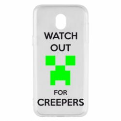 Чехол для Samsung J5 2017 Watch Out For Creepers