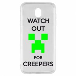 Чехол для Samsung J7 2017 Watch Out For Creepers