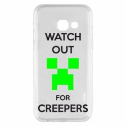 Чехол для Samsung A3 2017 Watch Out For Creepers