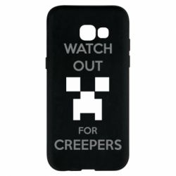 Чехол для Samsung A5 2017 Watch Out For Creepers