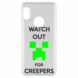 Чехол для Xiaomi Redmi Note 5 Watch Out For Creepers