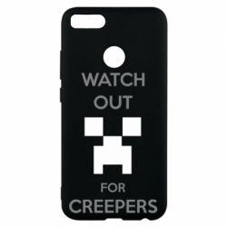 Чехол для Xiaomi Mi A1 Watch Out For Creepers