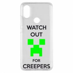Чехол для Xiaomi Mi A2 Watch Out For Creepers