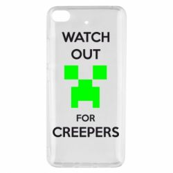 Чехол для Xiaomi Mi 5s Watch Out For Creepers