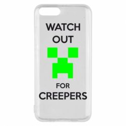 Чохол для Xiaomi Mi6 Watch Out For Creepers