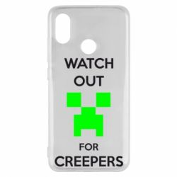 Чехол для Xiaomi Mi8 Watch Out For Creepers