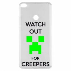 Чехол для Xiaomi Mi Max 2 Watch Out For Creepers