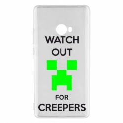 Чехол для Xiaomi Mi Note 2 Watch Out For Creepers