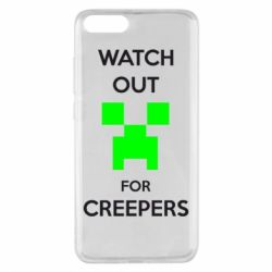 Чехол для Xiaomi Mi Note 3 Watch Out For Creepers