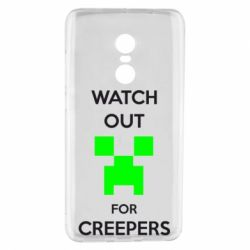 Чехол для Xiaomi Redmi Note 4 Watch Out For Creepers