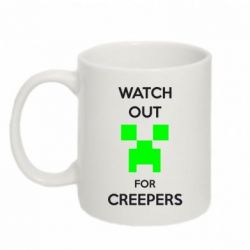 Кружка 320ml Watch Out For Creepers