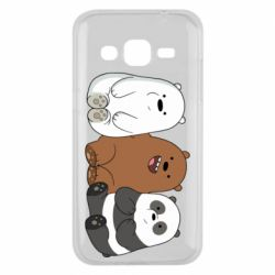 Чехол для Samsung J2 2015 We are ordinary bears