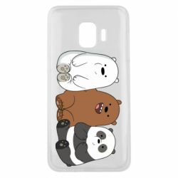 Чехол для Samsung J2 Core We are ordinary bears