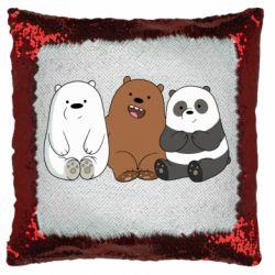 Подушка-хамелеон We are ordinary bears