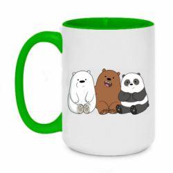 Кружка двухцветная 420ml We are ordinary bears