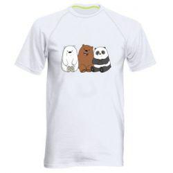 Мужская спортивная футболка We are ordinary bears