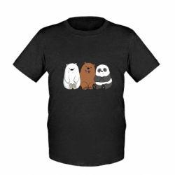 Детская футболка We are ordinary bears
