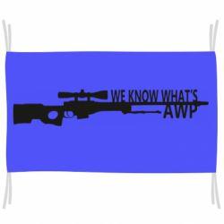 Флаг We know what's awp