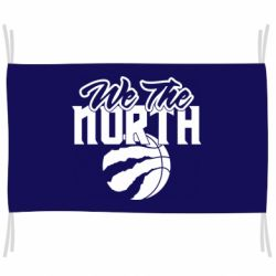 Прапор We the north and the ball