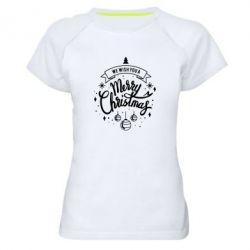 Жіноча спортивна футболка We wish you a