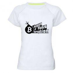 Купить Женская спортивная футболка Weapon of Mass Disruption, FatLine