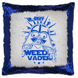 Подушка-хамелеон Weed Vader