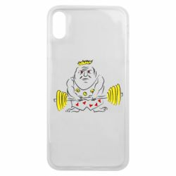 Чехол для iPhone Xs Max Weightlifter caricature