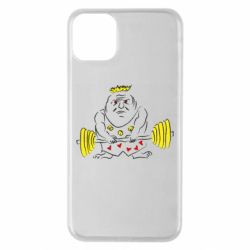 Чехол для iPhone 11 Pro Max Weightlifter caricature