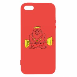 Чехол для iPhone5/5S/SE Weightlifter caricature