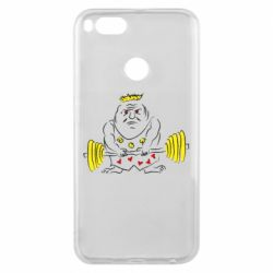 Чехол для Xiaomi Mi A1 Weightlifter caricature