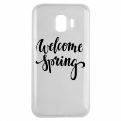 Чохол для Samsung J2 2018 Welcome spring