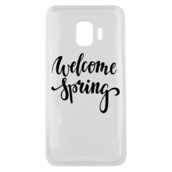 Чохол для Samsung J2 Core Welcome spring