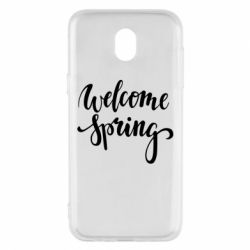 Чохол для Samsung J5 2017 Welcome spring