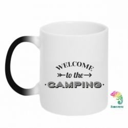 Кружка-хамелеон Welcome to the camping