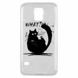 Чохол для Samsung S5 What cat