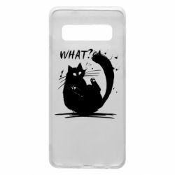 Чохол для Samsung S10 What cat
