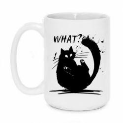 Кружка 420ml What cat