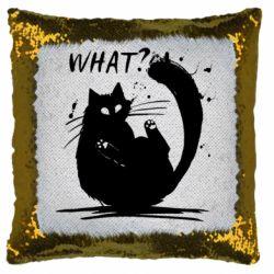 Подушка-хамелеон What cat