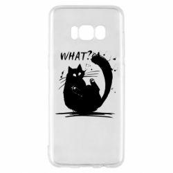 Чохол для Samsung S8 What cat