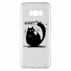 Чохол для Samsung S8+ What cat