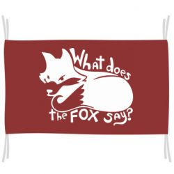Прапор What does fox say?