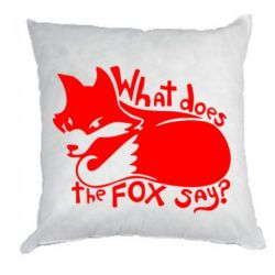 Подушка What does fox say? - FatLine